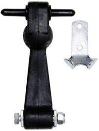 Hood Latch - 5''